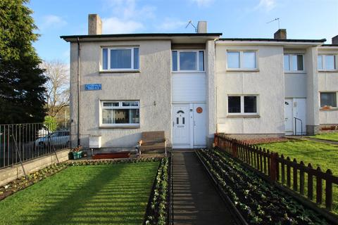 2 bedroom terraced house for sale - Clydevale Terrace, Uphall Station