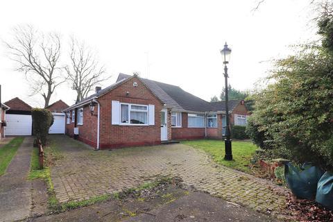 3 bedroom semi-detached bungalow for sale - Silver Birch Close, Dartford