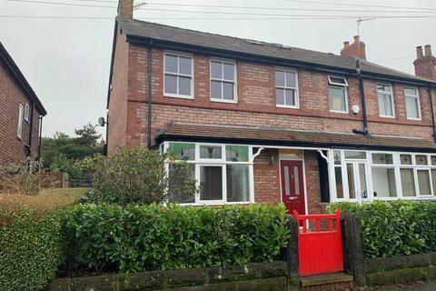 4 bedroom semi-detached house for sale - Grove Lane, Hale, Altrincham