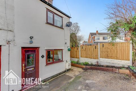 3 bedroom end of terrace house for sale - Spon Green, Buckley