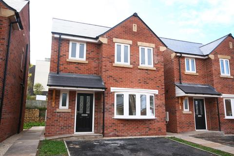 3 bedroom detached house for sale - The Maple, Eden Grove, Swallownest, Sheffield S26