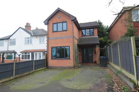 3 bedroom detached house for sale - Signal Hayes Road, Sutton Coldfield, B76 2RP