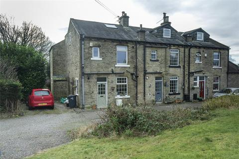 4 bedroom end of terrace house for sale - Rookes View, Norwood Green, Halifax, HX3