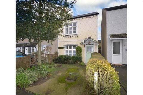3 bedroom end of terrace house for sale - Aveley Road, Romford, Essex, RM1