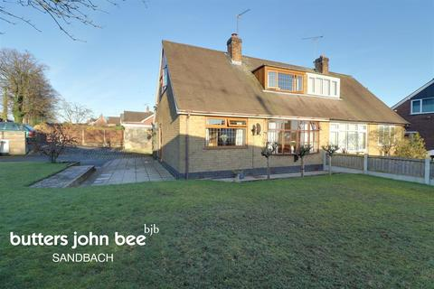 3 bedroom semi-detached house for sale - Coldmoss Drive
