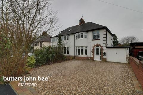 3 bedroom semi-detached house for sale - Castle Bank, Stafford