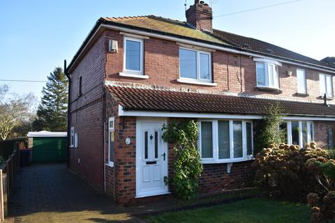 2 bedroom semi-detached house for sale - Morthen Road, Wickersley, Rotherham