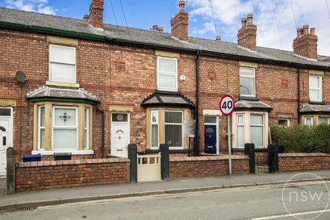 2 bedroom terraced house for sale - Halsall Lane, Ormskirk