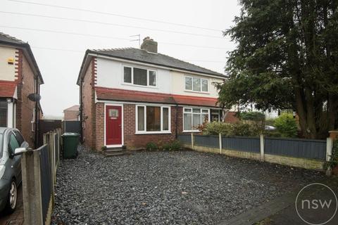 2 bedroom semi-detached house for sale - Ryburn Road, Ormskirk