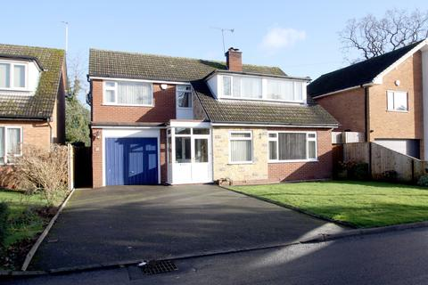 4 bedroom detached house for sale - Meeting House Lane, Balsall Common