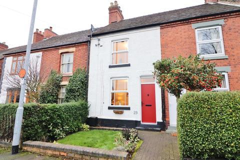 3 bedroom terraced house for sale - Florendine Street, Amington