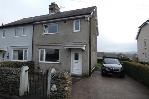 3 bedroom semi-detached house for sale - Kirkbarrow, Kendal, LA9 5DE
