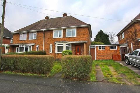 3 bedroom semi-detached house for sale - Arrow Road, Walsall