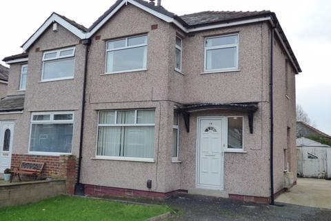 3 bedroom semi-detached house for sale - Peel Avenue, Lancaster