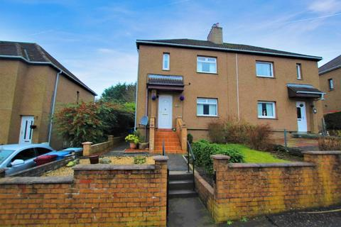 3 bedroom semi-detached house to rent - Stanistone Road, Carluke