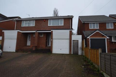 3 bedroom semi-detached house for sale - Dudley Road, Rowley Regis