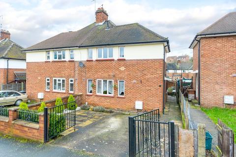 2 bedroom semi-detached house for sale - Cranborne Close, Hertford