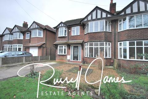 4 bedroom semi-detached house for sale - Ryecroft Lane, Worsley, Manchester