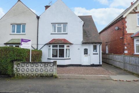 3 bedroom semi-detached house for sale - Ravensdale Avenue, Long Eaton, Nottingham