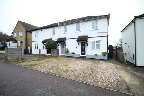 2 bedroom maisonette for sale - Deaconsfield Road, Hemel Hempstead
