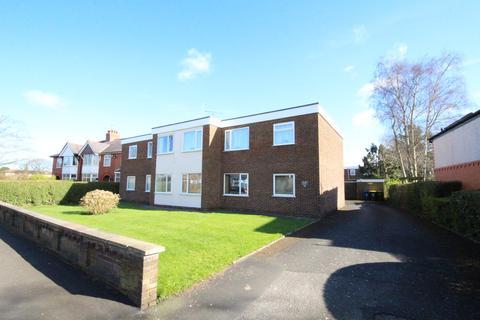 2 bedroom flat for sale - Langdale Court