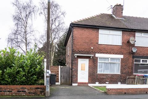 3 bedroom end of terrace house for sale - 37 Deepdale Drive
