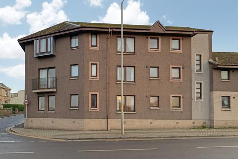 2 bedroom ground floor flat for sale - Colin Young Place, Nairn