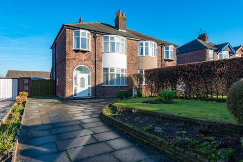 3 bedroom semi-detached house for sale - Moughland Lane, Higher Runcorn