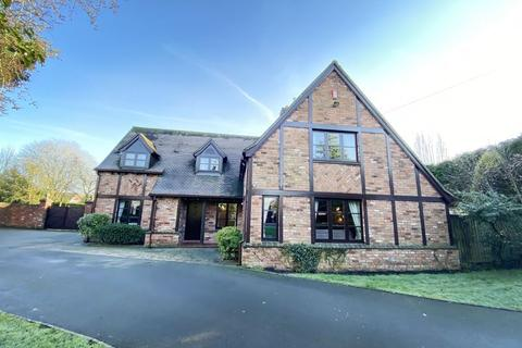 4 bedroom detached house for sale - Rosewood House, Baldwins Gate