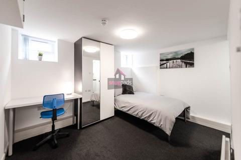 House share to rent - Gildabrook Road, Salford,