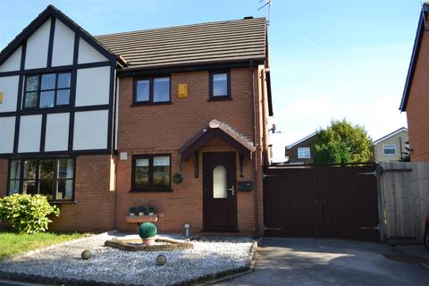 2 bedroom semi-detached house for sale - The Brooks, Haresfinch, St Helens