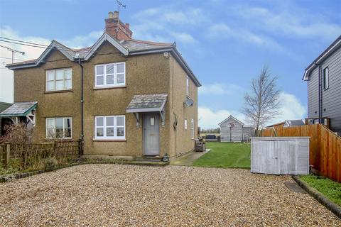 3 bedroom semi-detached house for sale - Ongar Road, Fyfield, Ongar