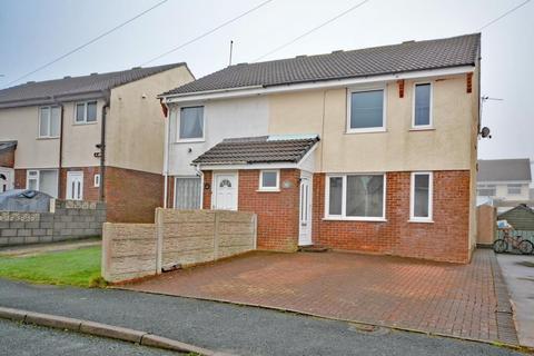 2 bedroom semi-detached house for sale - Mountbatten Way, Millom