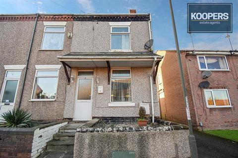 2 bedroom end of terrace house for sale - Victoria Street, South Normanton, Alfreton