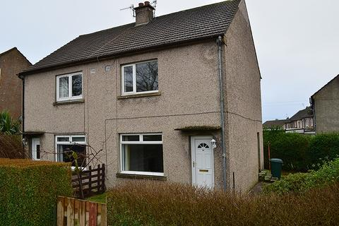 2 bedroom semi-detached house for sale - Ardenslate Road, Kirn, Dunoon, PA23 8NN