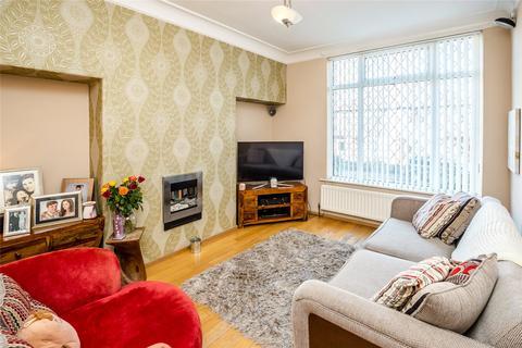 3 bedroom end of terrace house for sale - Grange Avenue, Birkby, Huddersfield, West Yorkshire, HD2