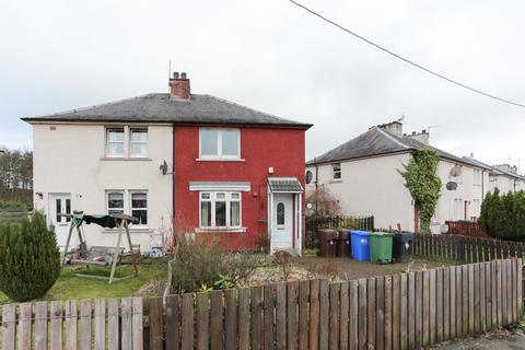 2 bedroom semi-detached villa for sale - Burnside Crescent , Plean, Stirling  FK7