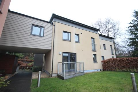 3 bedroom end of terrace house to rent - Glamis Gardens, Dundee, Tayside, DD2 1XQ