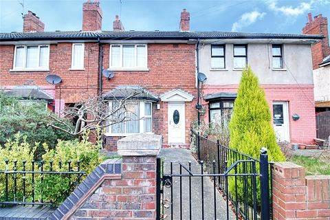 2 bedroom terraced house for sale - Segrave Grove, Hull, East Yorkshire, HU5