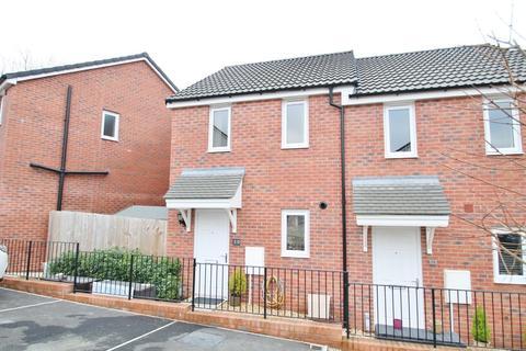 2 bedroom end of terrace house for sale - Harston Road, Ivybridge