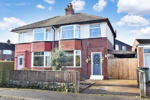 3 bedroom semi-detached house for sale - Harlow Park Road, Harrogate