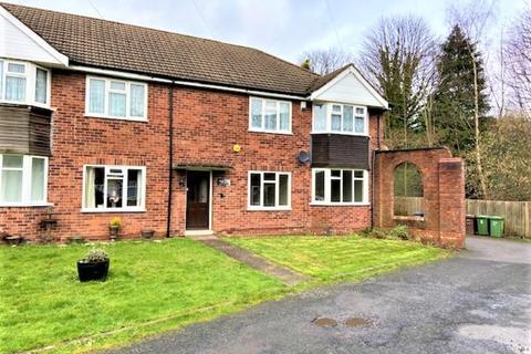 2 bedroom apartment for sale - Hartshill Road, Acocks Green, Birmingham