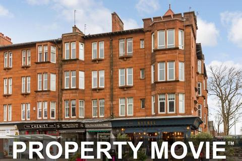 1 bedroom flat for sale - 3/1, 302 Crow Road, Broomhill, Glasgow, G11 7HS