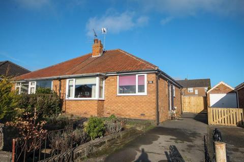 2 bedroom semi-detached bungalow for sale - Fountains Avenue, Harrogate, HG1 4ER