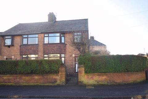 3 bedroom semi-detached house for sale - Marsh Hall Road, Widnes