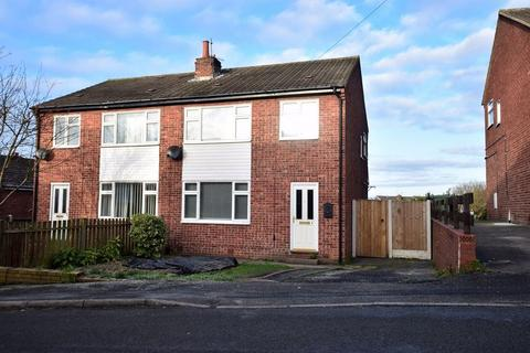 3 bedroom semi-detached house for sale - Stuart Close, Tapton, Chesterfield