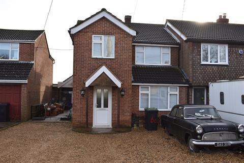 4 bedroom house for sale - Bedford Road, Cranfield, Bedford