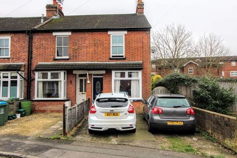 2 bedroom end of terrace house for sale - Beaconsfield Road, Aylesbury