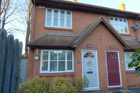 2 bedroom townhouse for sale - St. Marys Lane, Beverley, East Riding of Yorkshire, HU17 7AS
