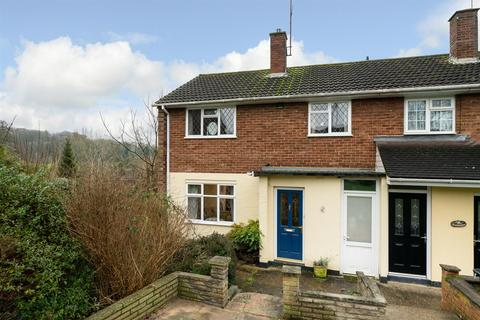 3 bedroom end of terrace house for sale - Chambersbury Lane, Hemel Hempstead